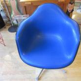 Fauteuil Charles Eames  skai bleu 1974